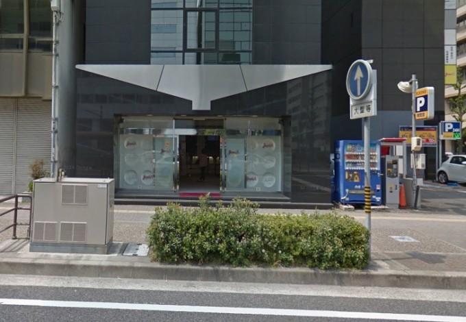 ジャニーズショップ名古屋店