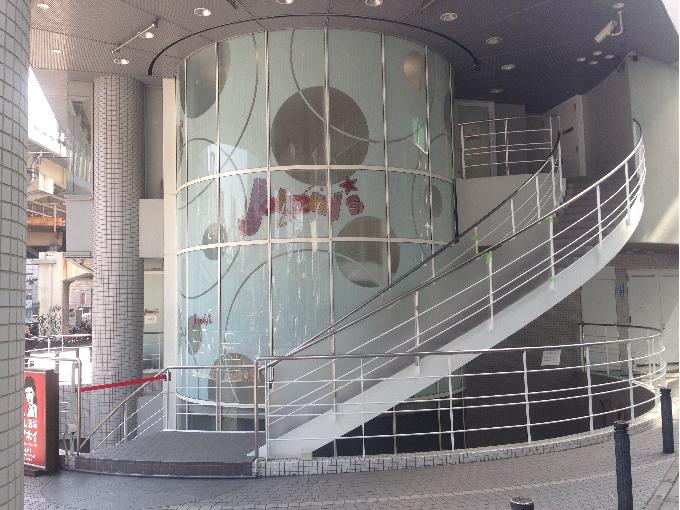 ジャニーズショップ大阪新店舗