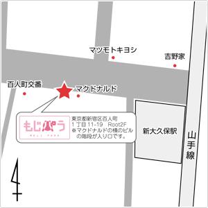 もじパラ新大久保map