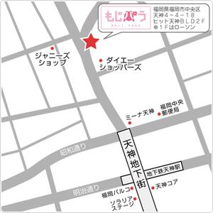 もじパラ福岡店map