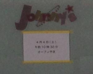 ジャニーズショップ大阪オープン前3